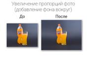 Удаление фона, дефектов, объектов 127 - kwork.ru