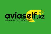 Логотип с изображением 12 - kwork.ru