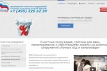 Скопирую любой сайт в html формат 126 - kwork.ru