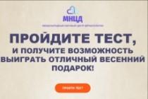 Скопирую любой сайт в html формат 120 - kwork.ru