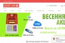 Скопирую любой сайт в html формат 117 - kwork.ru