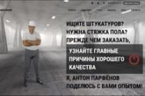 Скопирую любой сайт в html формат 111 - kwork.ru