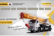 Скопирую любой сайт в html формат 110 - kwork.ru