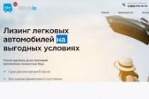Скопирую любой сайт в html формат 108 - kwork.ru