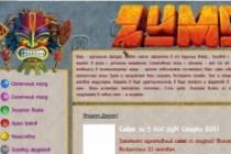 Скопирую любой сайт в html формат 135 - kwork.ru