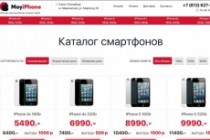 Скопирую любой сайт в html формат 133 - kwork.ru