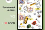 Готовые шаблоны для Вконтакте и Инстаграм 47 - kwork.ru