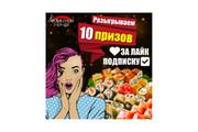 3 баннера для ВКонтакте 21 - kwork.ru