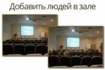 Удаление фона, дефектов, объектов 156 - kwork.ru