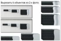 Удаление фона, дефектов, объектов 155 - kwork.ru