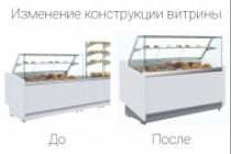 Удаление фона, дефектов, объектов 149 - kwork.ru