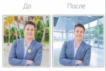 Удаление фона, дефектов, объектов 148 - kwork.ru