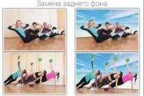 Удаление фона, дефектов, объектов 147 - kwork.ru