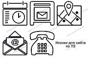 Нарисую 7 иконок в векторе 24 - kwork.ru