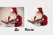 Удаление заднего фона 11 - kwork.ru