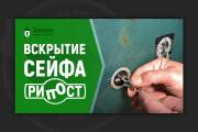 Сделаю превью для видео на YouTube 105 - kwork.ru