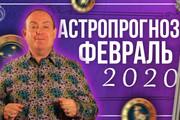 Креативные превью картинки для ваших видео в YouTube 138 - kwork.ru