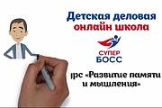 Сделаю рисованный ролик дудл-видео 3 - kwork.ru