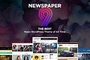 Новые премиум шаблоны Wordpress 173 - kwork.ru