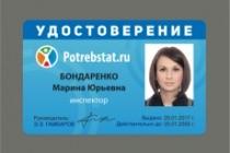 Дизайн пластиковой карточки 8 - kwork.ru