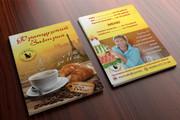 Создам качественный дизайн привлекающей листовки, флаера 56 - kwork.ru