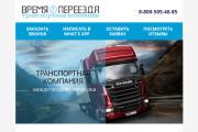 Html письмо для рассылки. Дизайн + адаптивная верстка 8 - kwork.ru