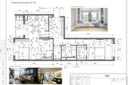 Разработка 3 вариантов планировки квартиры 29 - kwork.ru