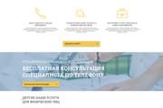Уникальный дизайн сайта для вас. Интернет магазины и другие сайты 320 - kwork.ru