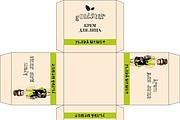Создам дизайн простой коробки, упаковки 95 - kwork.ru