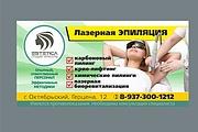 Наружная реклама, билборд 135 - kwork.ru