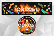 Обложка + ресайз или аватар 115 - kwork.ru