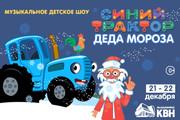Разработка баннеров для Google AdWords и Яндекс Директ 50 - kwork.ru