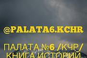 Конвертирую Ваш сайт в Android приложение 96 - kwork.ru