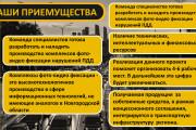 Сделаю презентацию 14 - kwork.ru