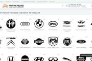 Создание сайта на 1С Битрикс 18 - kwork.ru