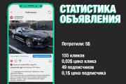 9 Шаблонов для постов в инстаграм 31 - kwork.ru