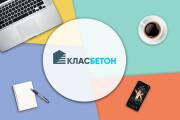 Создание логотипа для вас или вашей компании 56 - kwork.ru