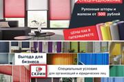 Баннеры для сайта 13 - kwork.ru