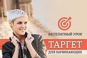 Дизайн Instagram 33 - kwork.ru