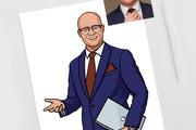 Нарисую для Вас иллюстрации в жанре карикатуры 390 - kwork.ru