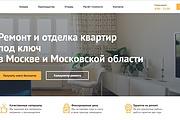 Создание сайта - Landing Page на Тильде 313 - kwork.ru