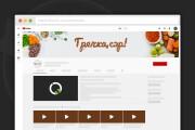 Сделаю оформление канала YouTube 157 - kwork.ru