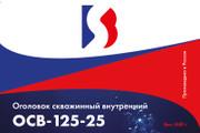 Создам современный логотип 138 - kwork.ru