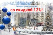 Разработка баннеров для Google AdWords и Яндекс Директ 37 - kwork.ru