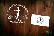 Дизайн логотипа 36 - kwork.ru
