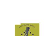 Векторная отрисовка 53 - kwork.ru