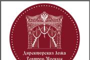 Векторная отрисовка 52 - kwork.ru
