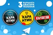 Оформление Telegram 66 - kwork.ru