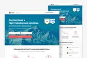Адаптивный лендинг с индивидуальным дизайном на WordPress 89 - kwork.ru