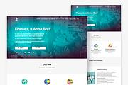 Адаптивный лендинг с индивидуальным дизайном на WordPress 85 - kwork.ru